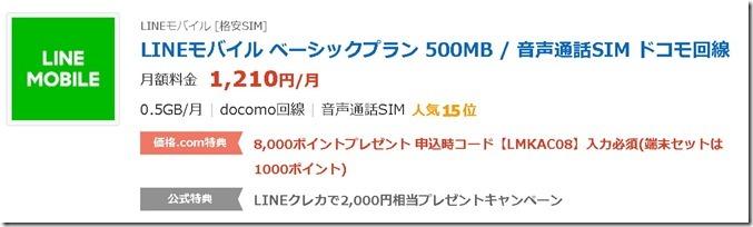 LINE2021-01-05