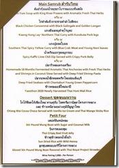 2020-01-29R-HAAN@BKK-menu02