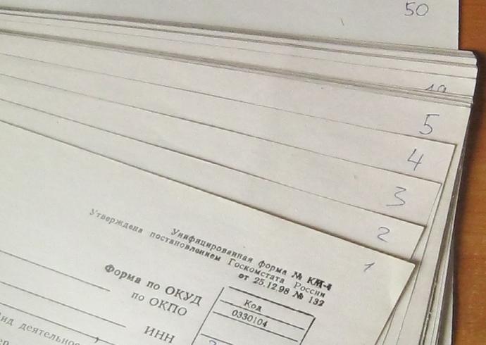 К4ак правильно пронумеровать документ