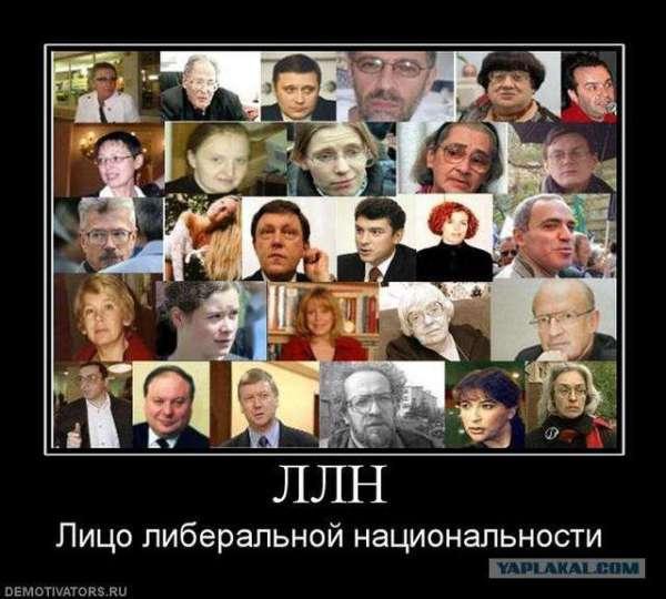 Правящие либералы идут войной против России и Путина