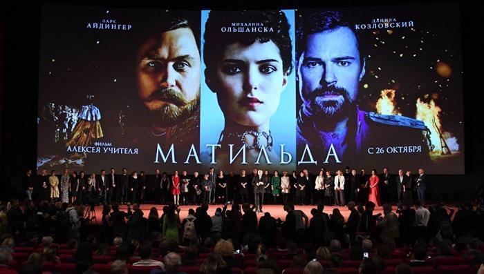 Фильм Матильда: в Москве на премьеру пришли артисты и депутаты. Завтра во всех кинотеатрах