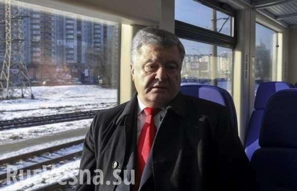 Порошенко признал керченский провал и ушёл в длительный запой   Русская весна