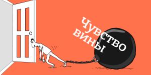 """1 августа """"Только сегодня"""""""