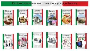 catalogo aziende italiane in russia