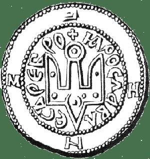 Un înţelept român, un Papă failibil   România   DW  
