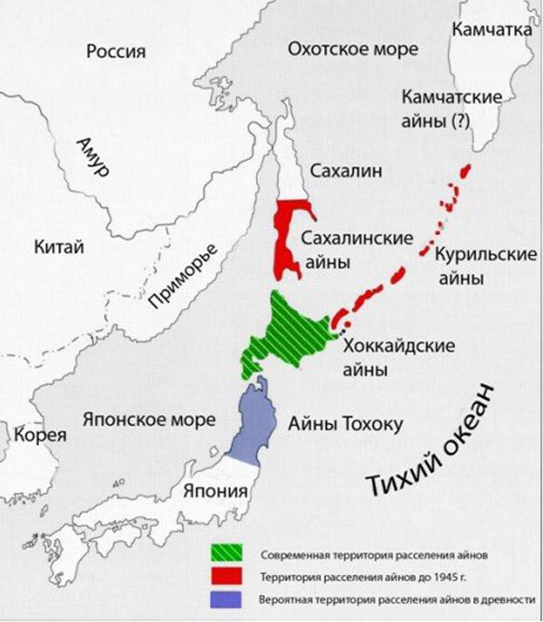 السكان الأصليين في الجزر اليابانية الشمال Aina السكان الأصليون في الجزر اليابانية