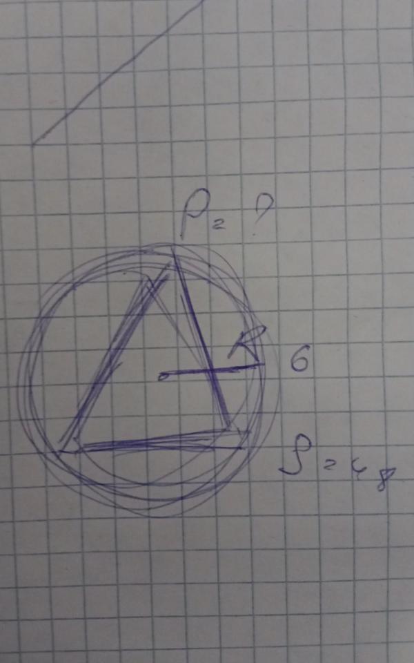 ПРОШУ ПОМОГИТЕ ПОЖАЛУЙСТА Как найти периметр треугольника ...