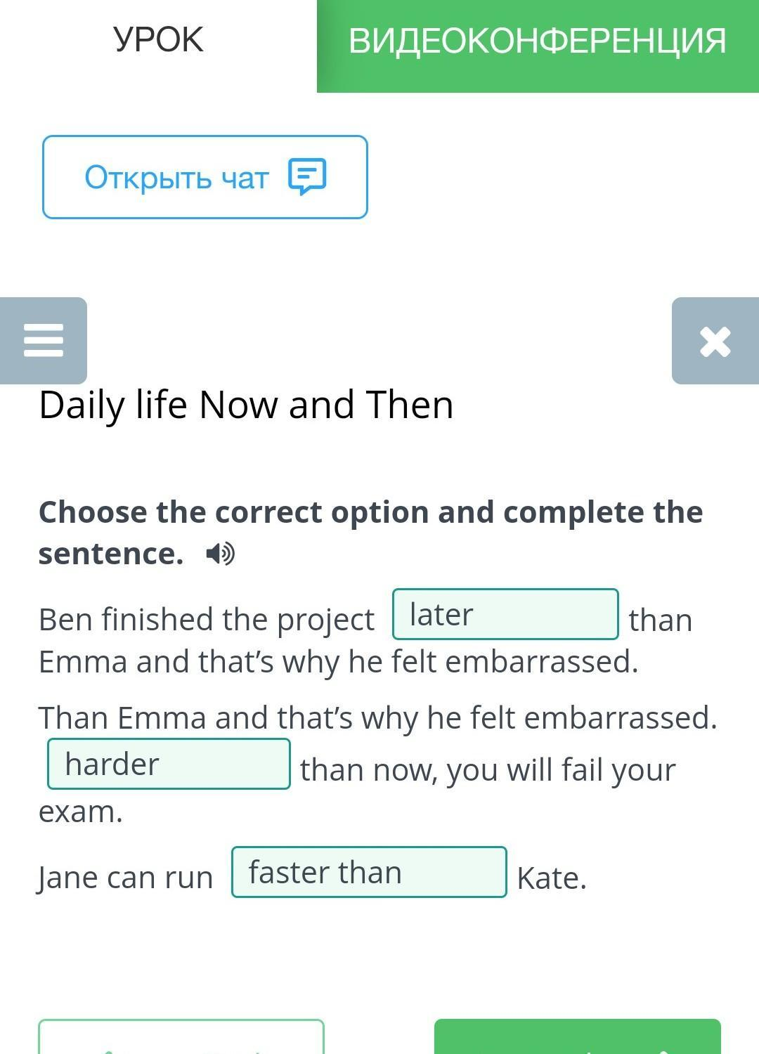 Choose The Correct Option And Complete The Sentence N