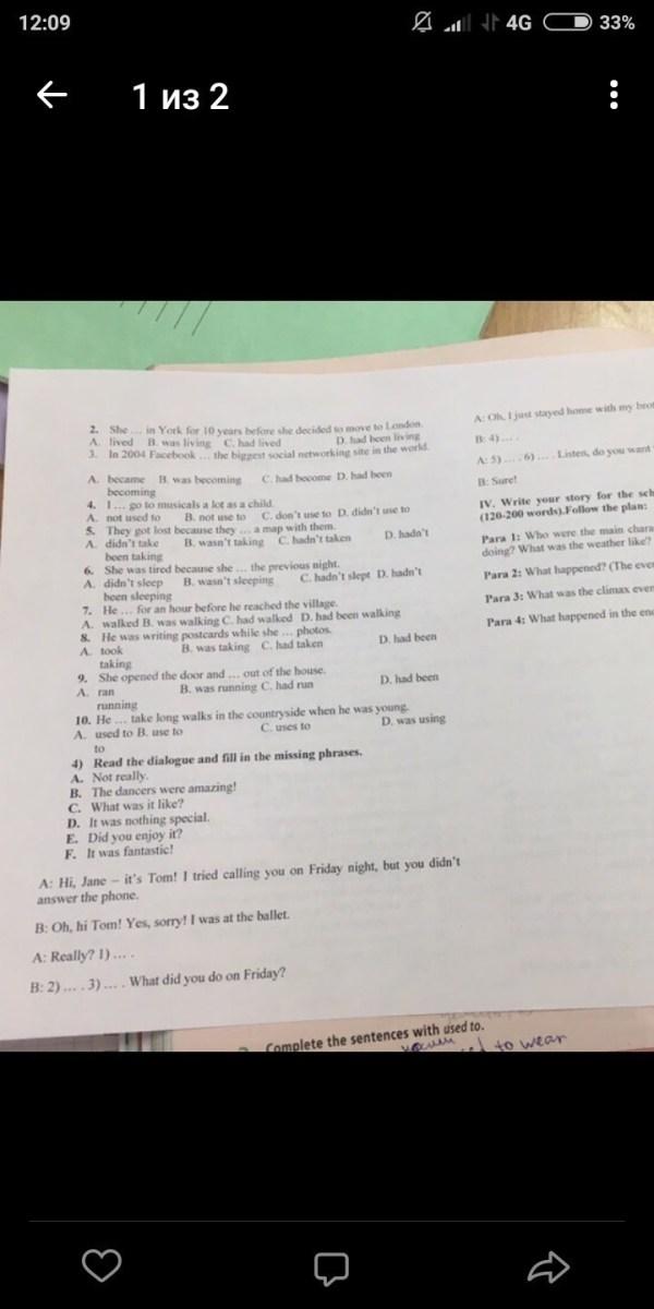 тест по английскому языку 7 класс фото - Школьные Знания.com