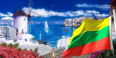 Литовское правительство может обсудить вопрос приобретения греческого острова.