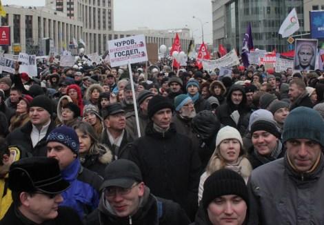 Митинг на проспекте Сахарова в Москве