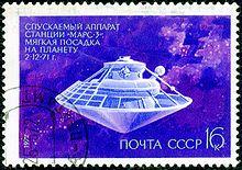 220px-1972._Марс-3