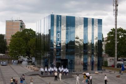 Военно-морской центр