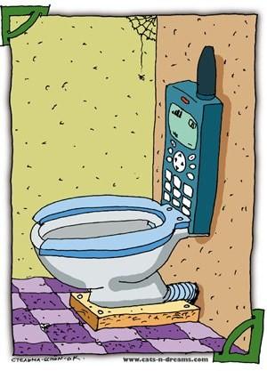 Веселые картинки и карикатуры про сотовые телефоны и ...