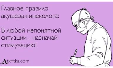 atkritka_1482718690_399