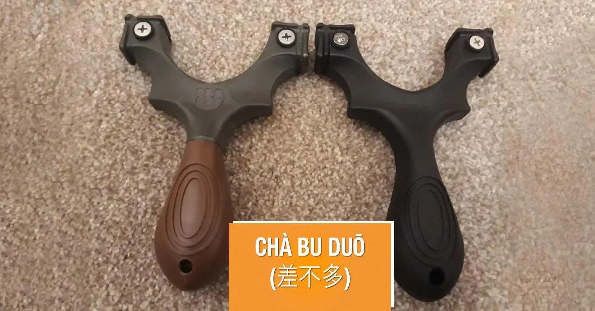 Смысл понятия «Cha bu duo» в Китае