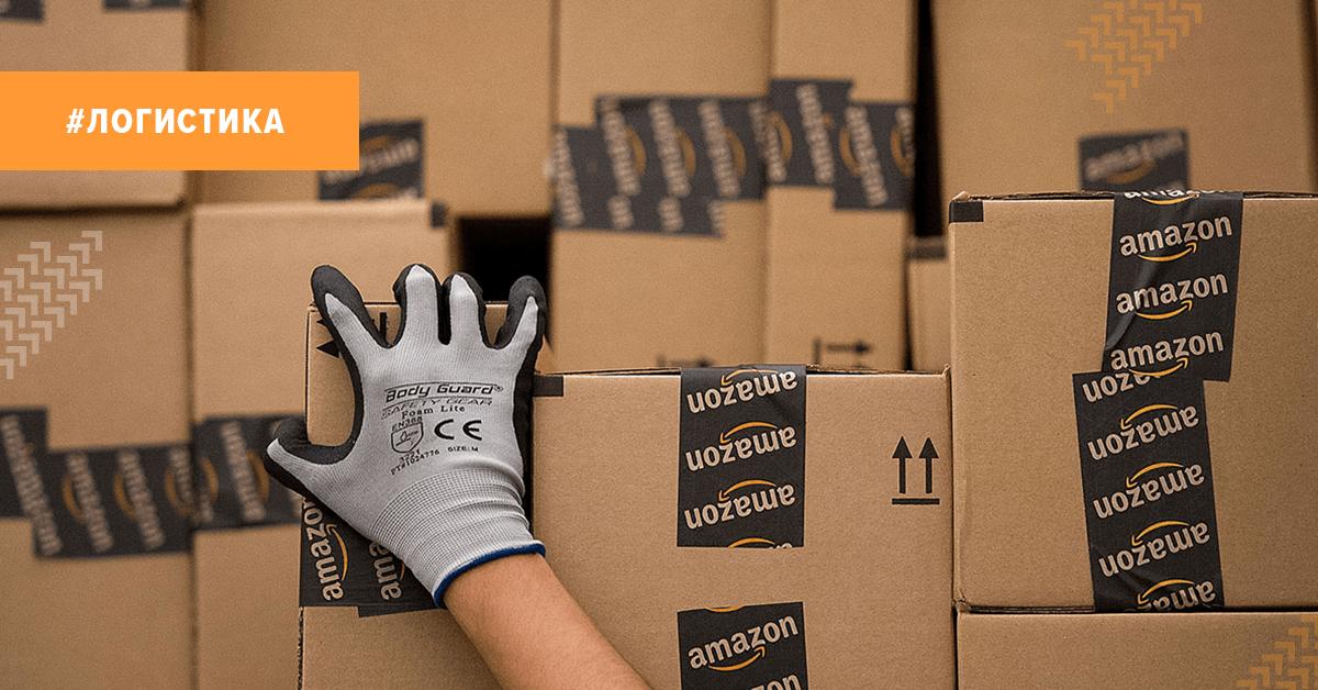 Доставка товаров из Китая на склад Amazon