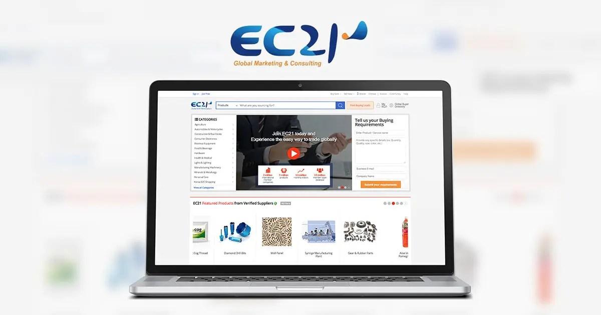 EC21.com – корейская B2B платформа с хорошей репутацией