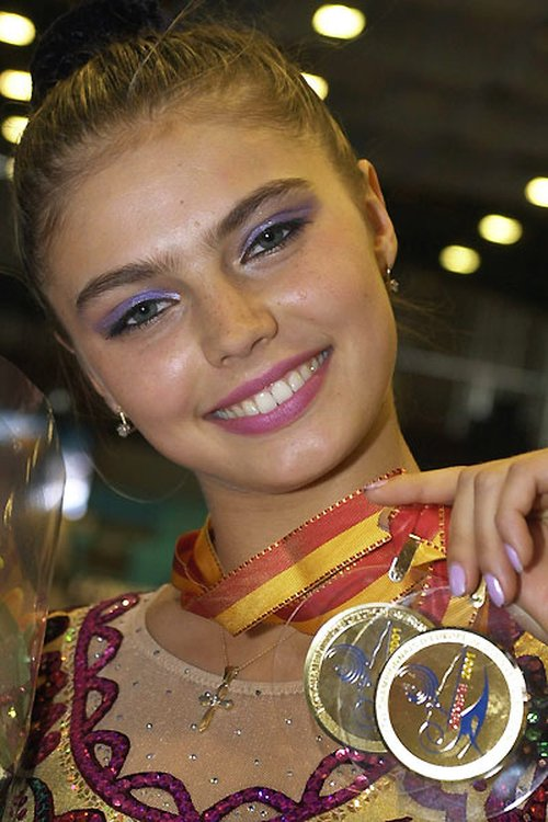 alina kabaeva son - photo #23