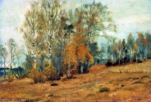 Описание картины «Октябрь (Осень)» — Исаак ЛевитанШедевры ...