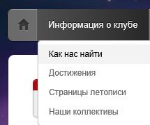ru_menus-submenu