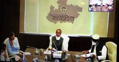 मुख्यमंत्री चौहान ने वीसी के माध्यम से की कोरोना संक्रमण की समीक्षा