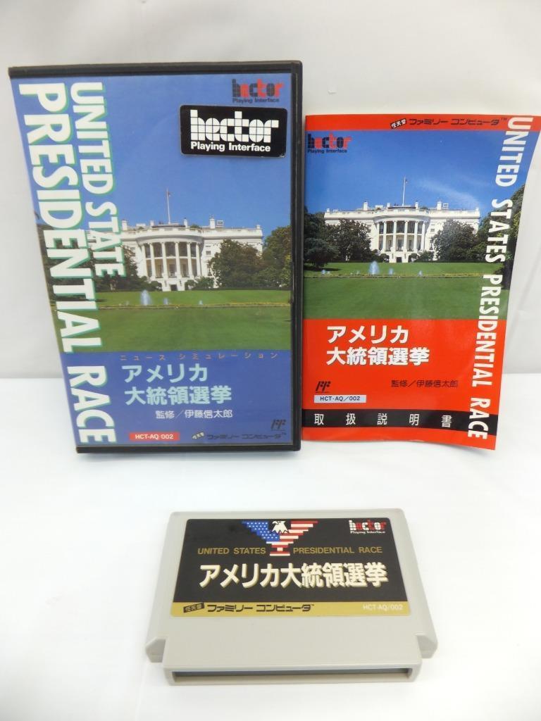united-states-presidential-race-famicom-nes