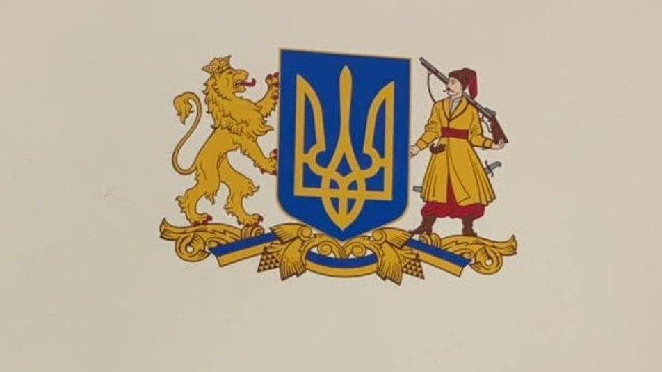 герб Ескіз, який отримав третє місце