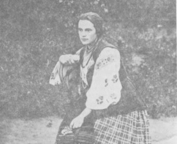 Валентина Радзимовська