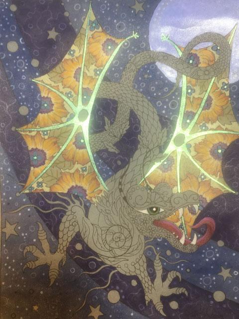 RubyCharmColors_Dragon_4