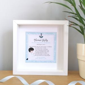 Personalised First Holy Communion Frame