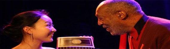 Bill Cosby & Soon Lu