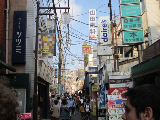 Day 5: leaving onsen; Shimokitazawa shopping (1/6)