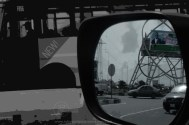 side mirror billboard