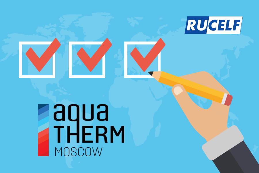 Aquatherm Moscow 2018. Итоги