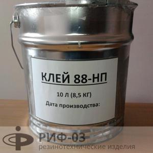"""Клей 88 универсальный предприятия """"Риф-03"""""""