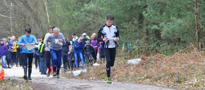 Nottinghamshire Orienteering Club @ Rushcliffe Country Park | Ruddington | England | United Kingdom