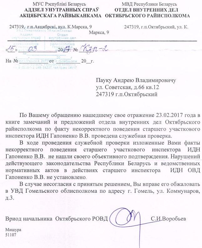 CCI17032017