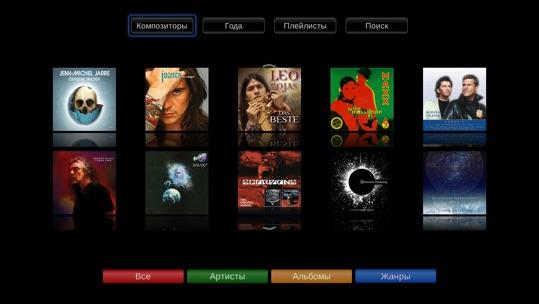 Система отображения списка альбомов в виде обложек