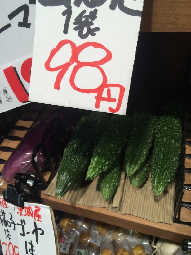 Exotic cucumbers