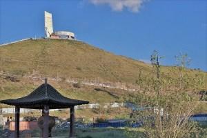Dsaisan-Gedenkstätte Ulaanbaatar