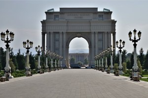 Heydar Aliyev Park Ganja, Aserbaidschan