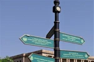 Signs in Yerevan
