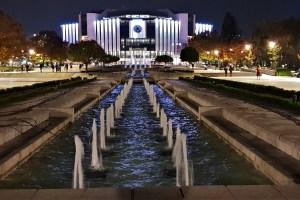 Nationaler Kulturpalast Sofia