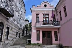 Nadezhda 1869, Veliko Tarnovo, Bulgaria