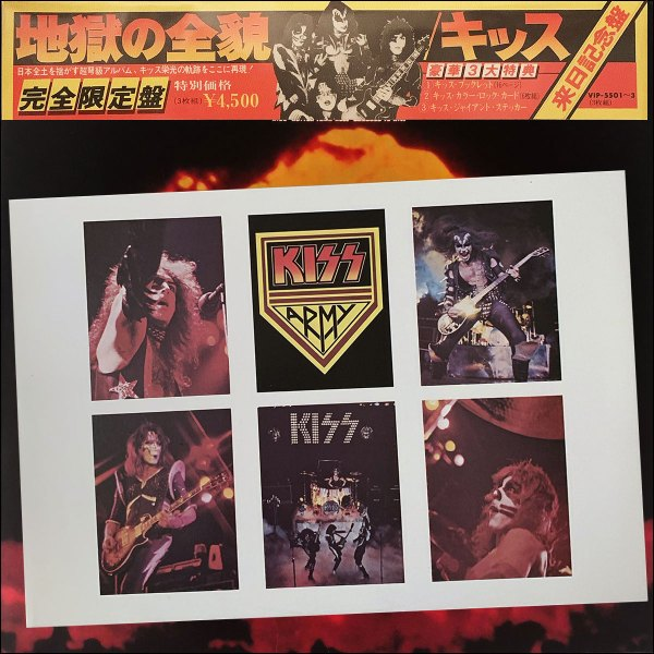 KISS: The Originals (Japanese Pressing)
