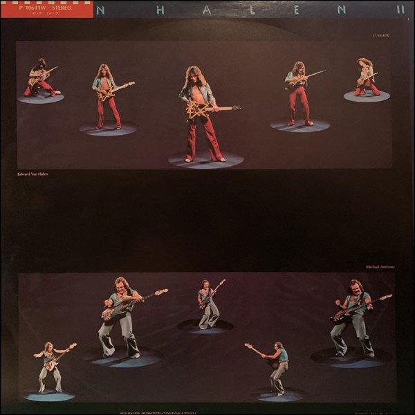 Van Halen: Van Halen II (Japanese Pressing)