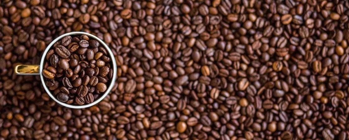 מסיכת קפה