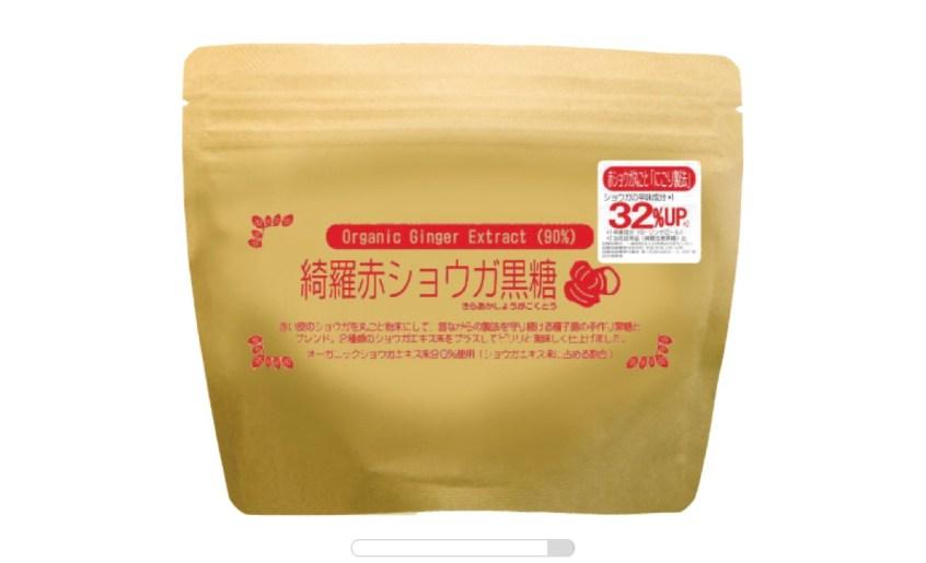 赤生姜黒糖