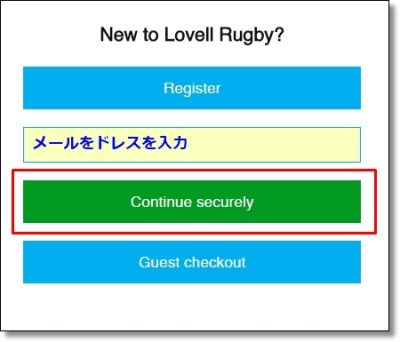 lovell-rugby_wear_boots_protector_ラベルラグビー_通販_ラグビーウェア_用品_海外_買い物方法8